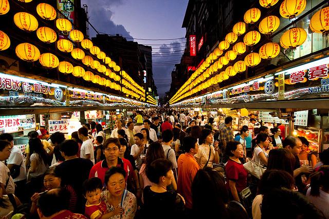 Một vài điều thú vị có thể bạn chưa biết về Đài Loan
