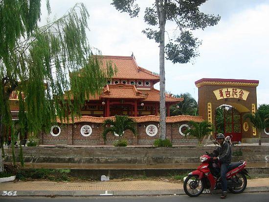 Đường cổ Phan Bội Châu